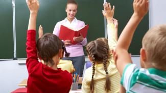 Зарплата учителей в Воронежской области оказалась самой высокой в Черноземье