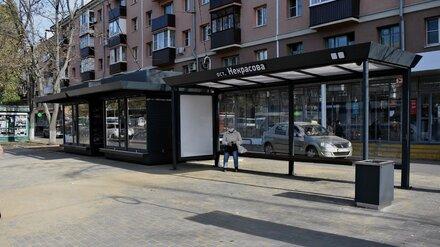 В Воронеже установят ещё 50 «умных остановок»
