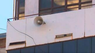 Проверка систем оповещения напугала воронежцев