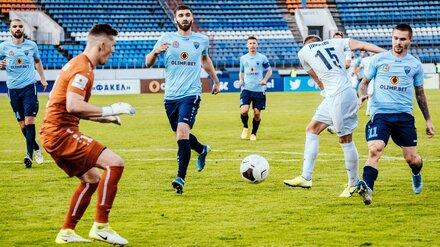 Воронежский «Факел» впервые за год проиграл на домашнем стадионе
