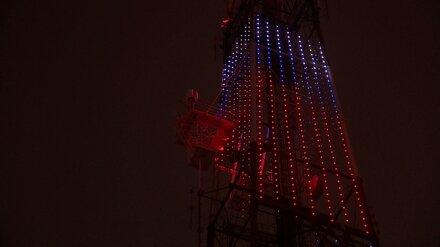 Башня в центре Воронежа засияет по-новому во Всемирный день телевидения