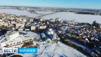 Воронеж обгоняет Москву в стартовавшем национальном голосовании «Город России 2018»