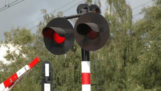 В Воронеже на несколько дней закроют железнодорожный переезд в Сомово