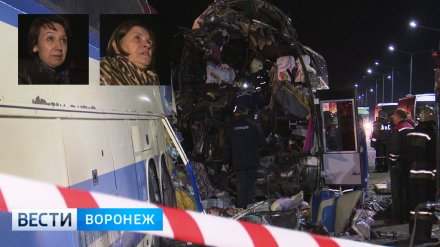 Пассажиры разбившегося под Воронежем автобуса: «Люди кричали и теряли сознание»