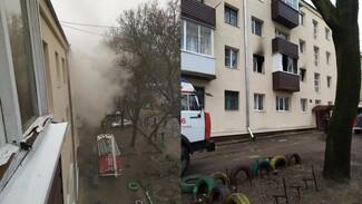 Два человека пострадали при пожаре в воронежской 4-этажке