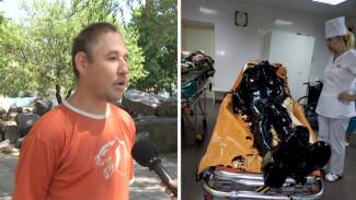 Житель Воронежской области рассказал, как провалился в смертельно опасное озеро мазута