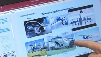 Летающее беспилотное такси испытают в Воронеже