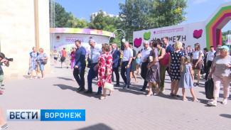 Александр Гусев заверил воронежцев, что «Город-сад-2019» станет ещё масштабней