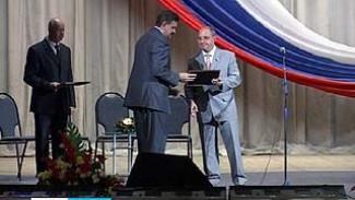 Депутат Госдумы Сергей Гаврилов получил награду в честь Дня воздушного флота