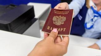 Воронежец по поддельным документам взял в саратовских банках 700 тыс. рублей