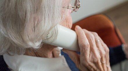 Под Воронежем женщина потеряла 1,3 млн рублей после звонка с неизвестного номера