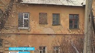 Жильцы ветхого дома добиваются капитального ремонта через прокуратуру