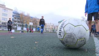 Воронежские подростки поборются за сертификат на установку футбольного поля рядом со своим домом