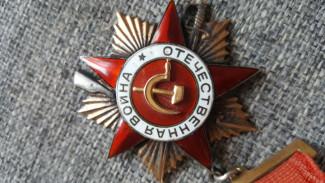 6 мая 1975 года. Воронеж награждён Орденом Отечественной войны I степени