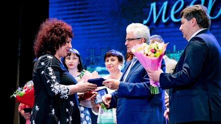 Директор Нововоронежской АЭС наградил 10 сотрудников санатория-профилактория «Энергетик»