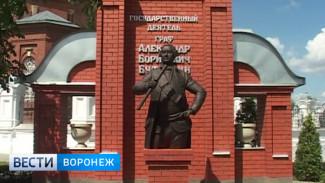 В Воронежской области появился памятник графу Бутурлину