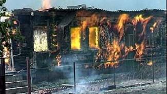 Cписок учреждений, где будет организован сбор вещей для пострадавших от пожаров