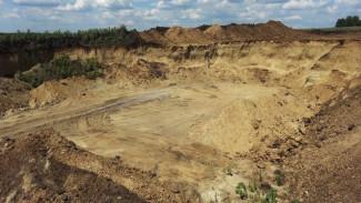 В Воронежской области оштрафовали владельцев незаконного карьера по добыче песка
