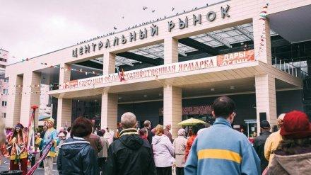 В Воронеже эвакуировали Центральный рынок из-за угрозы взрыва
