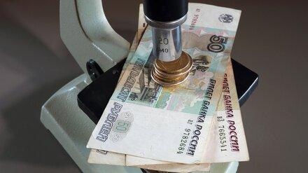 Мужчина из Воронежской области попался на новую схему мошенничества