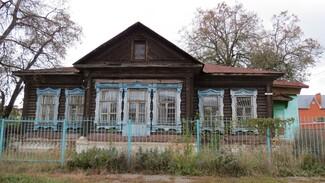 Прокуратура вмешалась в скандал с уничтожением дома-памятника в Воронежской области