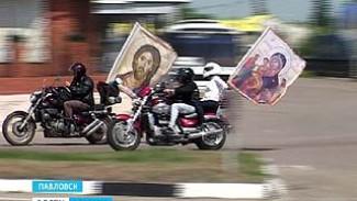 Мотопробег в поддержку православия прошёл в Воронежском регионе во второй раз