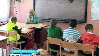 Школа в селе Большая Хвощеватка стала одной из самых современных в области
