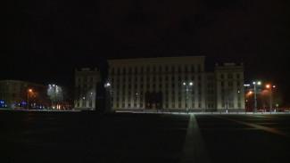 Воронежцы на час отказались от электричества