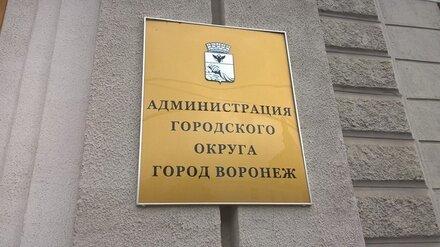 Первый вице-мэр Юрий Тимофеев стал самым богатым из заместителей главы Воронежа