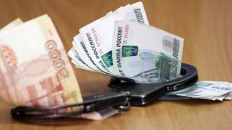 Воронежца отправили в колонию за попытку уйти на Новый год из-под домашнего ареста