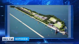 Воронежцы выступили против строительства Центра гребли