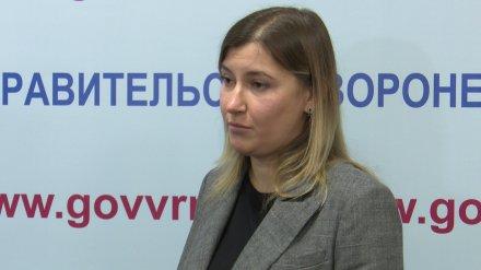 Губернатор уволил главу воронежского департамента ЖКХ