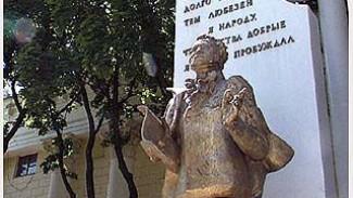 В Воронеже отметят День рождения Александра Сергеевича Пушкина