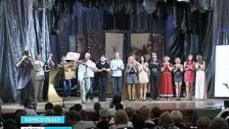 В Борисоглебском драматическом театре завершился 77-й сезон