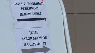Под Воронежем заболевших детей начали принимать во Дворце культуры