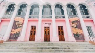 Фестиваль «Центр» в Воронеже отменили из-за финансовых проблем