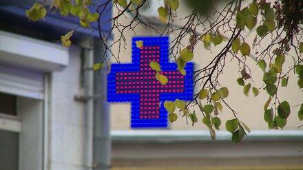 Почти 700 носителей коронавируса за сутки выявили в Черноземье