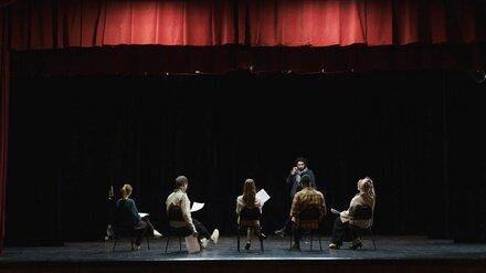 Независимый театр поставит спектакль-игру о Воронеже и воронежцах