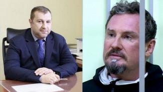 Обвиняемых в аферах на 600 млн экс-директоров «Воронежгорэлектросети» выпустили из СИЗО