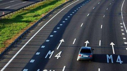 В Воронежской области появится ещё один платный участок трассы М-4 «Дон»