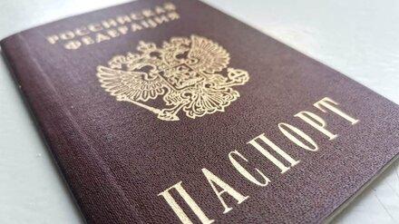 После распада СССР женщина ещё 30 лет прожила в Воронеже по советскому паспорту