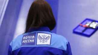 В Воронежской области старик напал на принёсшего пенсию почтальона