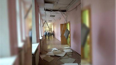 В воронежской школе обрушился подвесной потолок