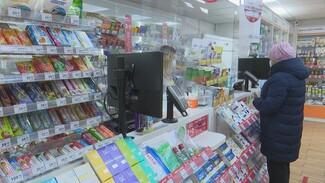 Рыбий жир и антибиотики. В Воронеже открылась горячая линия по поиску лекарств
