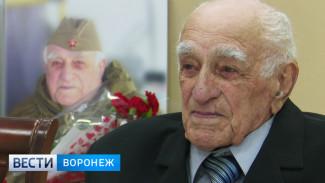 Почётным гражданином Воронежа стал 100-летний фронтовик