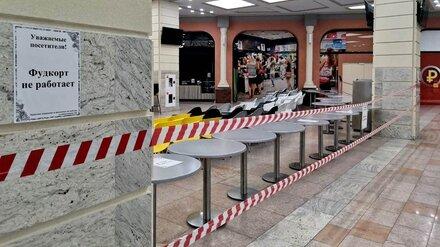 Губернатор предложил закрыть в Воронеже крупные рынки и ТЦ за ковидные нарушения