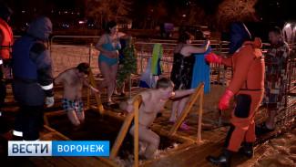 В Воронежской области для Крещенских купаний пришлось применять ноу-хау