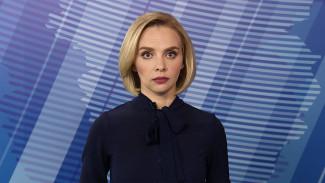 Итоговый выпуск «Вести Воронеж» 16.06.2020