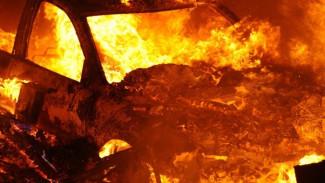 В Воронежской области в загоревшемся после ДТП авто погиб мужчина