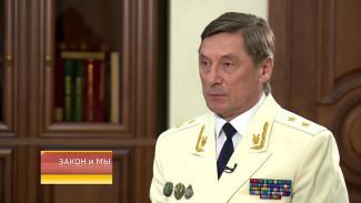 Прокурора Воронежской области назначили в Сибирь